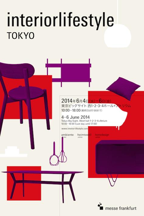 interiorlifestyle-2014