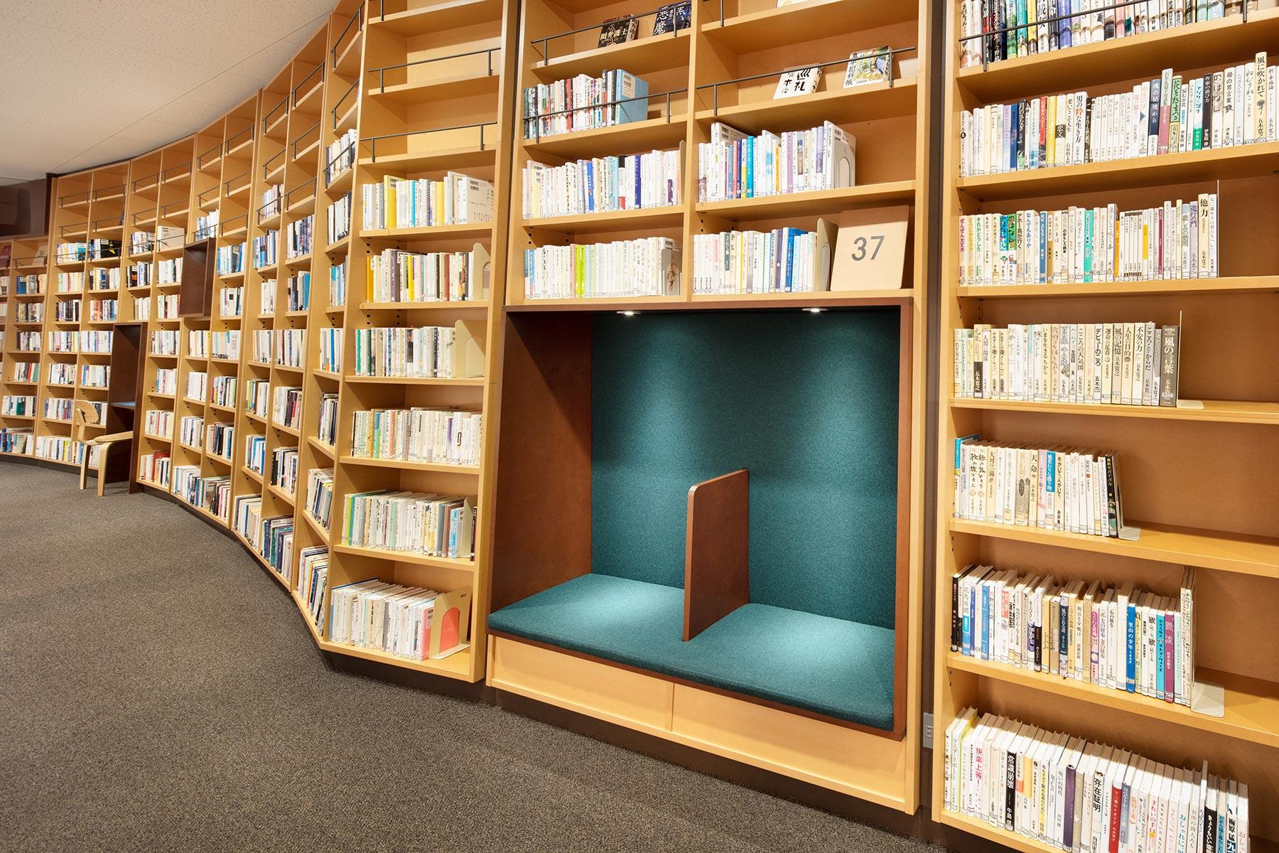 Kobe Hokushin Municipal Library
